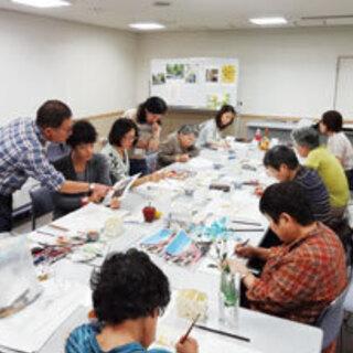 水彩画教室Pastel 北大路教室(京都市北区)