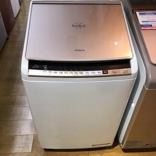 【高年式ビートウォッシュ入荷】ナイアガラ洗浄をご自宅で!
