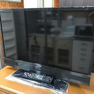 三菱 ブルーレイレコーダー内蔵液晶テレビ