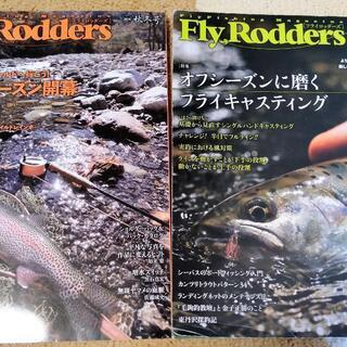 FLY RODDERS フライロッダーズ秋冬号 バックナンバー ...