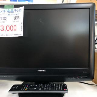 液晶テレビ格安です!! ぜひご来店下さい!! 熊本リサイクルワンピース