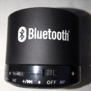 Bluetooth*スピーカー