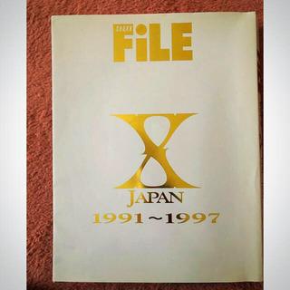 XJAPAN SHOXX FiLE 1991~1997