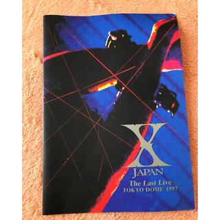 XJAPAN  The Last Live ツアーパンフ