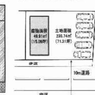 お弁当屋さん跡地♫駐車スペース5台有り♫各種事務所・物販・美容系...