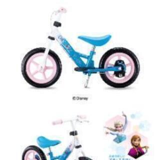 キックバイク − 高知県