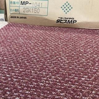 【新品未使用】タジマ/カーペットタイル16枚/50cm角/MP-...