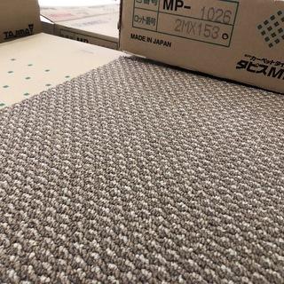 【新品未使用】タジマ/カーペットタイル16枚/500mm角/MP...