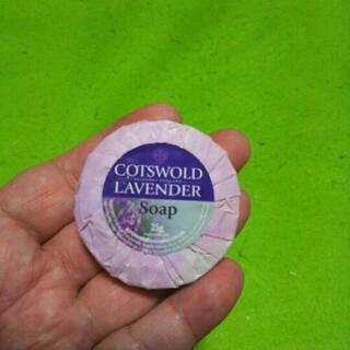 COTSWOLD LAVENDER Soap