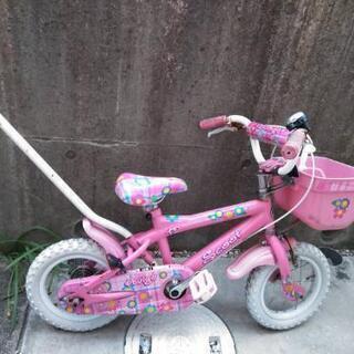 こども自転車12インチ ヘルメット・補助輪・バー付