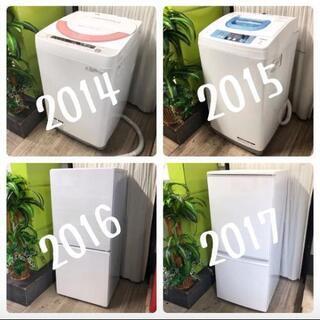 Aセット選べる洗濯機と冷蔵庫