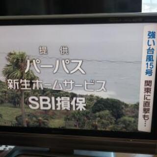【最終値下げ】シャープ37インチ液晶テレビLC-37EX5 08年製