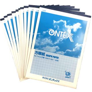 方眼紙・11冊(ONTEX製)