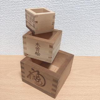 木曽路 檜 桧 升 日本酒