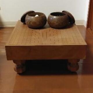 【10/16まで!】碁盤(足付)と碁石