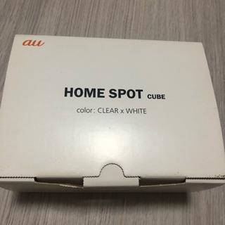 HOME SPOT CUBE   Wi-Fi