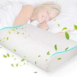 低反発枕  安眠枕 形状記憶枕 肩こり対策  抗菌防臭 頚椎安定...