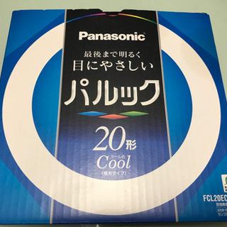 【無料】【未使用】パルック蛍光灯 20形 クール色(昼光タイプ)