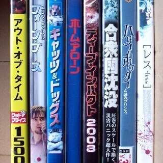 DVD8本まとめて 映画 ウェズリー・スナイプス/コリン・ファレ...