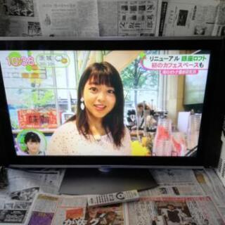 プラズマテレビ HITACHI WOOO W42-HR9000 ...