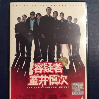 DVD 「容疑者室井慎次」