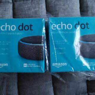 新品Amazonエコードット第三世代チャコール2台 Ech…