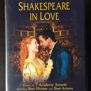 恋に落ちたシェイクスピア DVD
