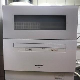 【美品】Panasonic 食洗機 NP-TH2-W