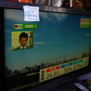 パナソニック37インチ液晶テレビ美品