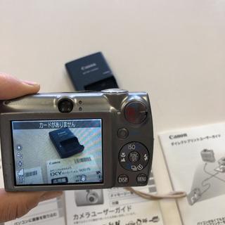 Canon デジタルカメラ作動確認済み