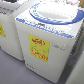 手稲リサイクル シャープ 7.0Kg 2015年製洗濯機 ES-...