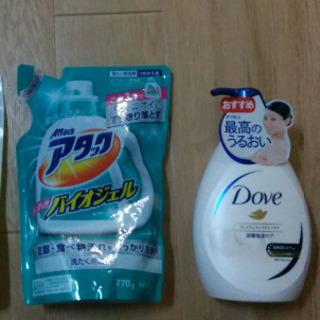 洗濯洗剤とボディーソープ
