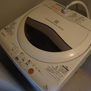 TOSHIBA AW-50GL 2013年製 5KG