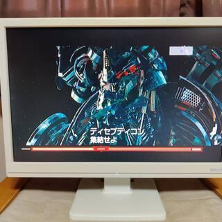 アイ・オー・データ LCD-AD193XW 2台セット 19型W...