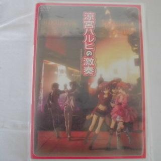 アニメ 涼宮ハルヒの激奏 DVD