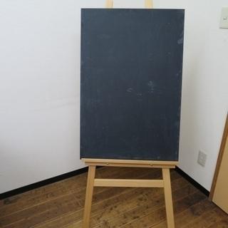 木製イーゼル ブラックボード(60cm×90cm)付き 管理番号...