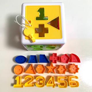 型合わせ パズルボックス 鍵付き 数字 形