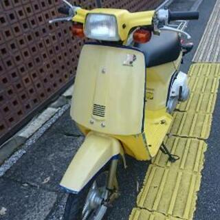 HONDA/タクト旧型ちょい乗り