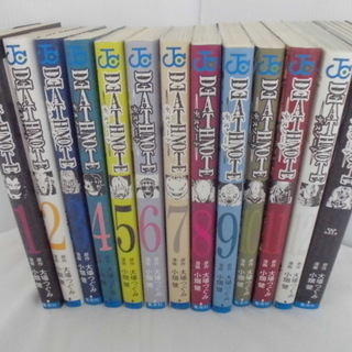 DEATH NOTE 1~13巻