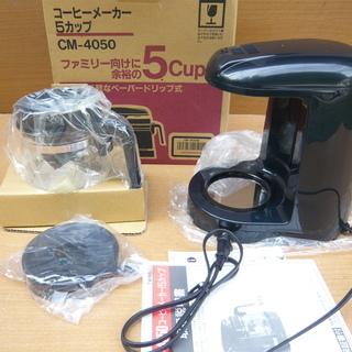 三菱のコーヒーメーカー・未使用品・共