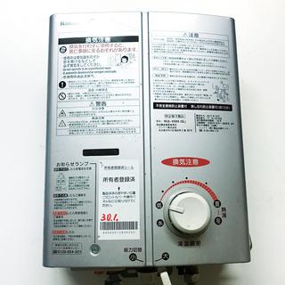 ★中古★ リンナイ ガス給湯器 RUS-V560SL