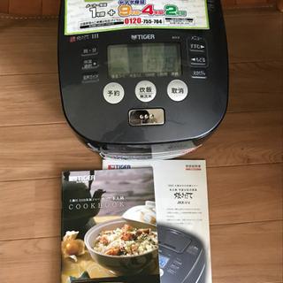 保証つき TIGER 土鍋圧力IH炊飯ジャー 炊飯器