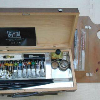 油絵道具一式 木箱入り ヌーベル 絵具12本 筆5本 ペインティン2本