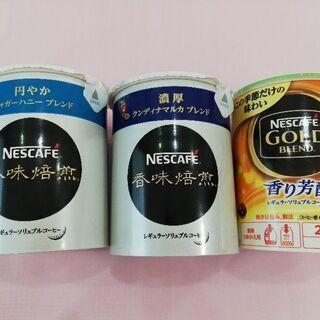 ネスカフェ インスタントコーヒー 詰め替え 3パック