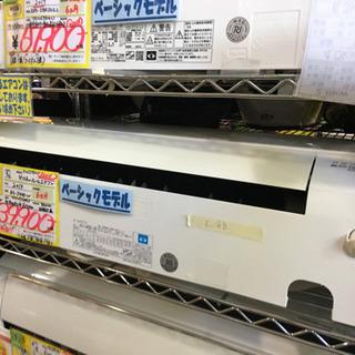 100V 2013年製 FUJITSU 富士通 4.0kwルーム...