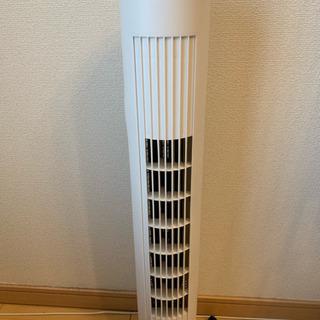 ニトリ タワーファン