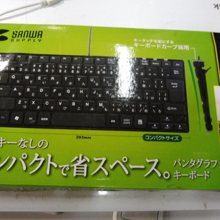 南363 サンワ PC キーボード コンパクトタイプ 未使…