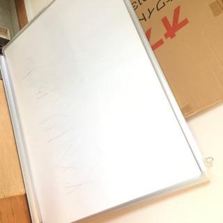 120*90cmホワイトボード