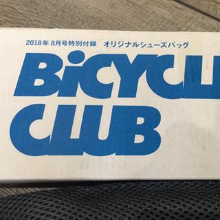 新品バイク雑誌付録シューズケース