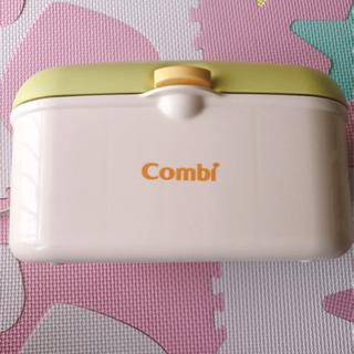 【美品】combi お尻拭きホットウォーマー